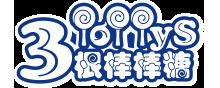 San-X 拉拉熊幸福麵包店系列毛巾浴袍 (M)