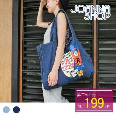 手提包 超人SUPER印花牛仔肩背包~Joanna Shop