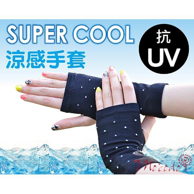 京站~Mocodo魔法豆~Super Cool II 涼感手套~黑