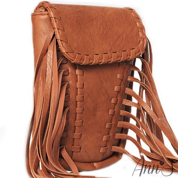 ~有緣5折➘ 980~Ann'S時髦編織翻蓋流蘇肩背包~棕