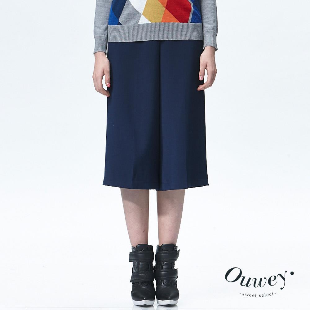 OUWEY歐薇 後鬆緊口袋九分寬褲(共3色)E65678