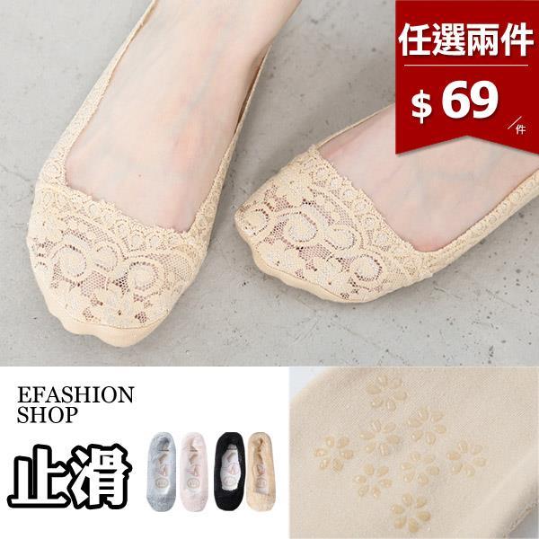 蕾絲矽膠隱形襪~eFashion 預~D14200657~