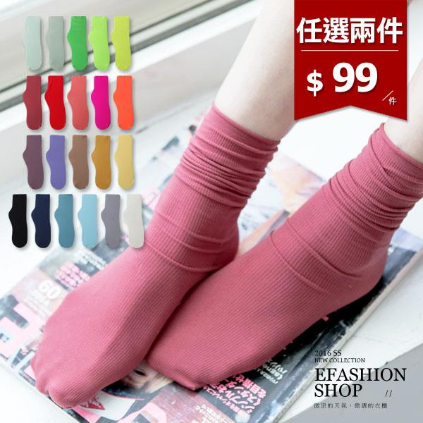~春夏 ~ 短襪~柔感素色糖果襪~eFashion~D14200695~
