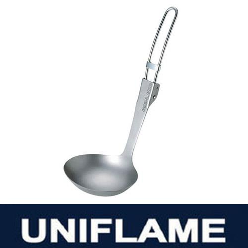 Uniflame Trail Ladle Ti 鈦合金折疊式湯瓢 668177 露營│野炊