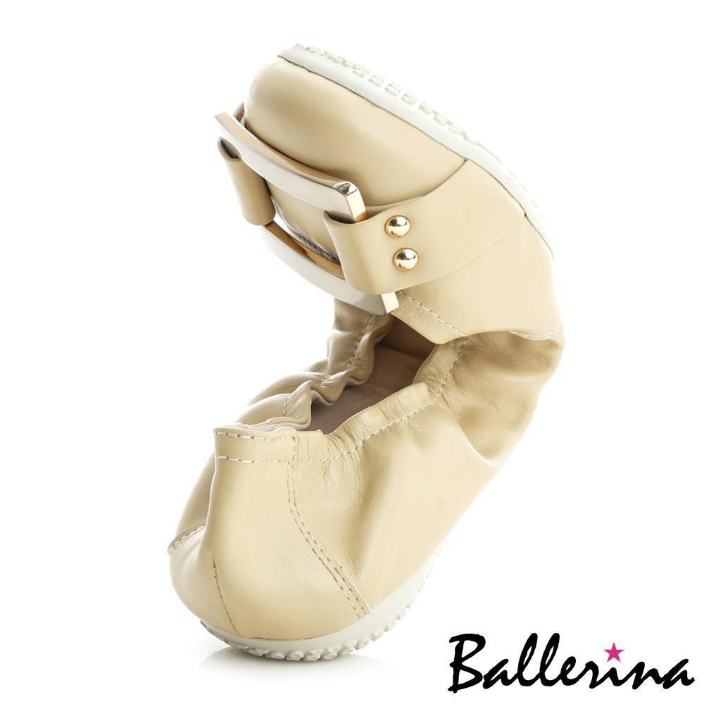 ~ 踏青鞋▼全面8折~Ballerina~柔軟彎曲.全真皮金屬方釦皮帶娃娃鞋~杏