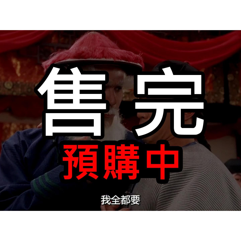 ㊣娃娃研究學苑㊣滿499元免 馬口鐵煙盒 可放整包煙 可當置物盒 ~煙盒系列  SB486