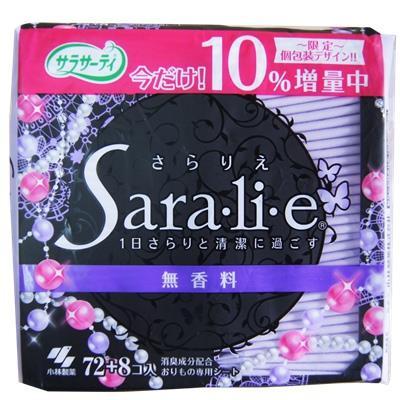 【Saralie】護墊-無香料 期間限定增量版 -圖案 出貨