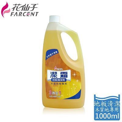 ~潔霜~木質地板清潔劑~JF8145XXF