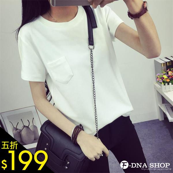 F~DNA~簡單感胸前小口袋圓領短袖上衣T恤 3色~M~XL ~ESK1539~