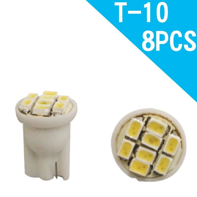 T10~SMD~1210~8晶爆亮LED燈泡~白光 藍光~