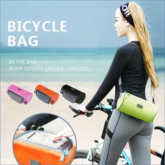 ♚MY COLOR♚多 可觸屏筒包 SAFEBET 自行車 腳踏車   騎行 裝備 手機