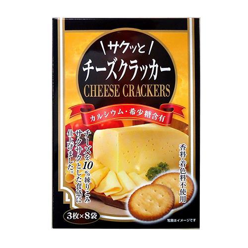 挑食~前田~起司餅乾88g