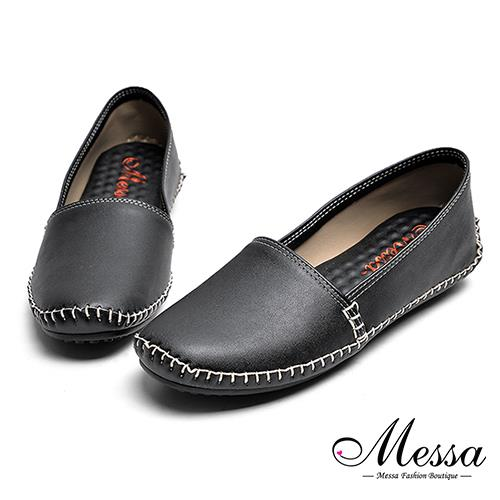 圓頭包鞋~Messa米莎 MIT素面縫線柔軟豆豆底圓頭包鞋~黑色