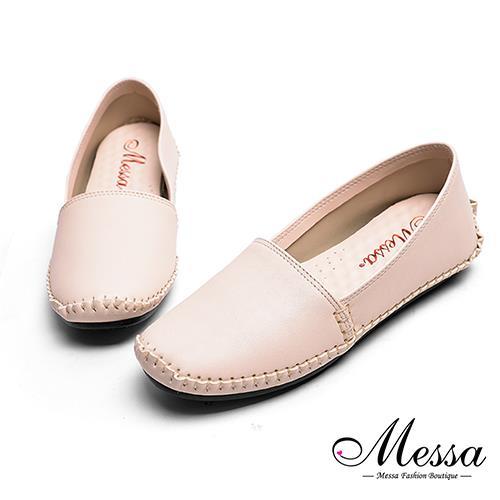 圓頭包鞋~Messa米莎 MIT素面縫線柔軟豆豆底圓頭包鞋~粉紅色