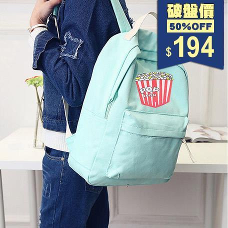 後背包~爆爆米花POP CORN字母印花帆布後背包 包飾衣院 P1667