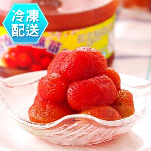梅醋冰釀番茄600g^~TW4712838^~健康本味