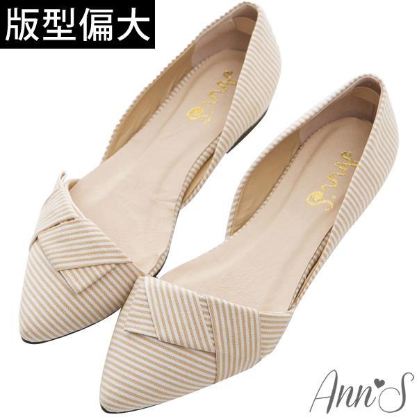 ~有緣5折➘ 1280~Ann'S知性韻味~細緻條紋方結尖頭平底低跟鞋~米