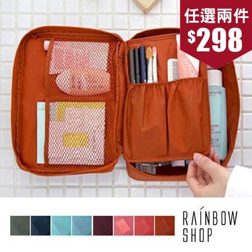 收納袋~多色素面盥洗 化妝收納包~LL~Rainbow Shop~A09090054~