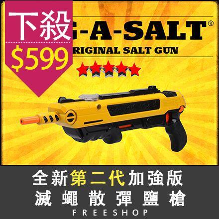 Free Shop~QFSGL9113~驅蟲殺蟲神器 美國正品BUG~A~SALT 鹽巴驅