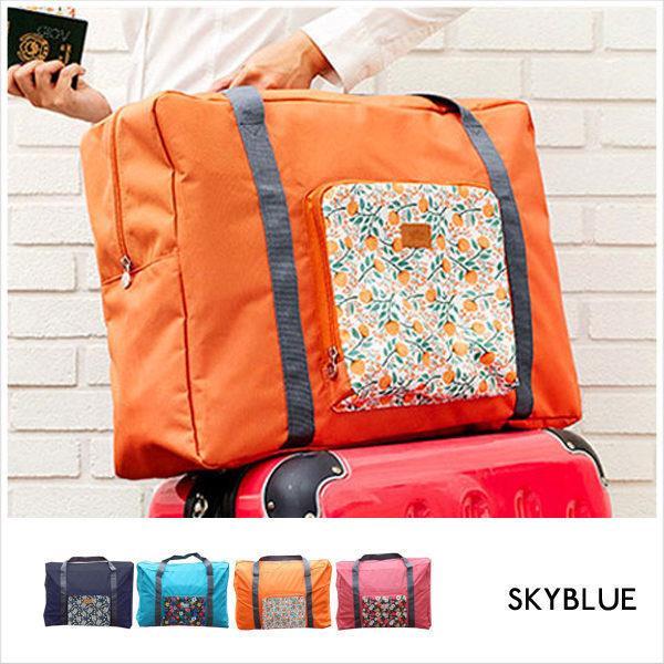 天藍小舖~可摺疊碎花大容量旅行袋~共4色~ 290~A13130040~