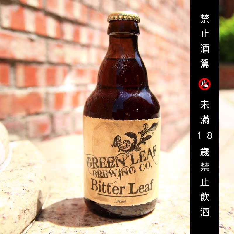 """^~Green Leaf^~ 加拿大碧葉""""寂寞芳心""""印度淡色愛爾 330 ml 8^%"""