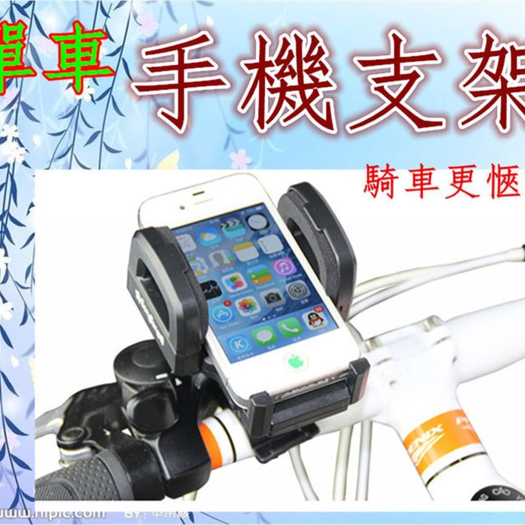 單車手機架 自行車 打檔機車 手機支架 手機架 支架 重機  導航架 對講機架