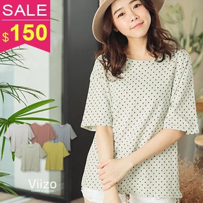 ~ 150~~Viizo~舒適點點前短後長五分袖上衣~3色