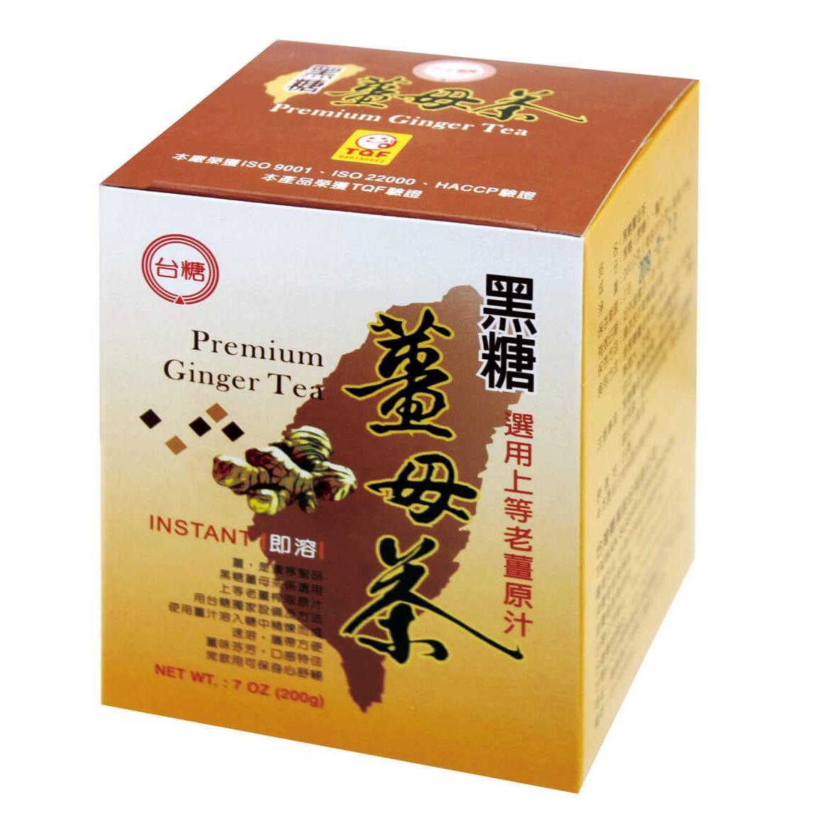 ~台糖~黑糖薑母茶 ^(20g 10包 盒^)