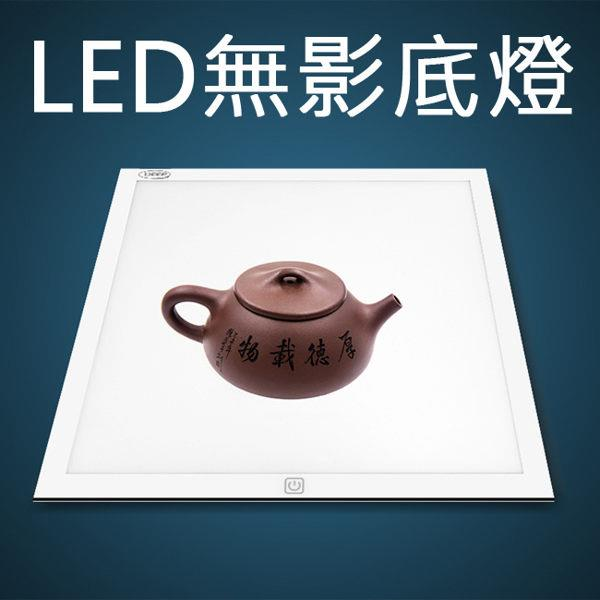 DEEP LED無影底燈 攝影棚 效果更好 ~AYZB83^~