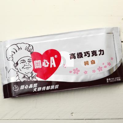 ~艾佳~關心A 巧克力~純白500克 冷藏