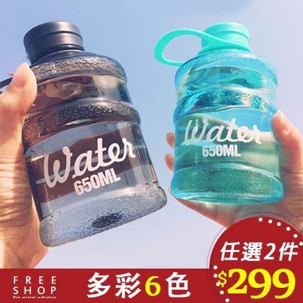 Free Shop~QFSTL9186~韓國風格 迷你版馬卡龍粉嫩色桶裝 水壺650ml水
