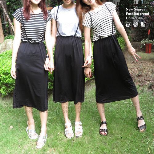 ~ 299 199~SEP16 洋裝 清新純色 條紋拼接假兩件背帶連身裙~060523~