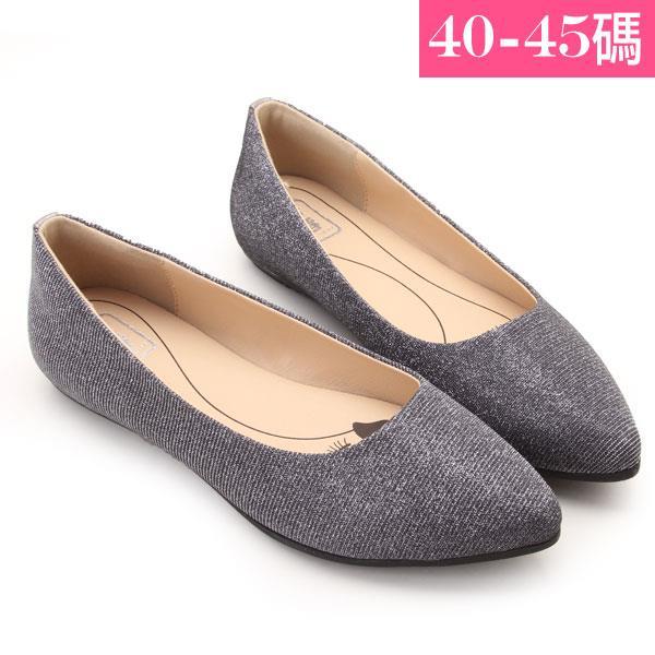 大 女鞋~尖頭時髦變色平底鞋/平底鞋40~45碼 黑色~ZX70038❤172巷鞋舖~