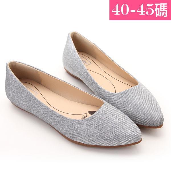 大 女鞋~尖頭時髦變色平底鞋/平底鞋40~45碼 銀色~ZX70038❤172巷鞋舖~