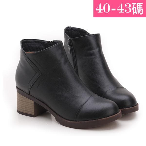 大 女鞋~真皮車縫拼接拉鍊木根短靴/靴子 40~43碼 黑色~TL60073❤172巷鞋舖