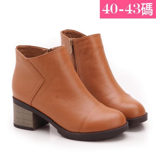 大 女鞋~真皮車縫拼接拉鍊木根短靴/靴子 40~43碼 棕色~TL60073❤172巷鞋舖