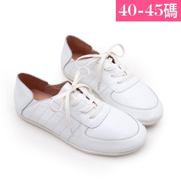 大 女鞋~真皮超柔軟休閒鞋/休閒鞋40~45碼 白色~BD15020❤172巷鞋舖~