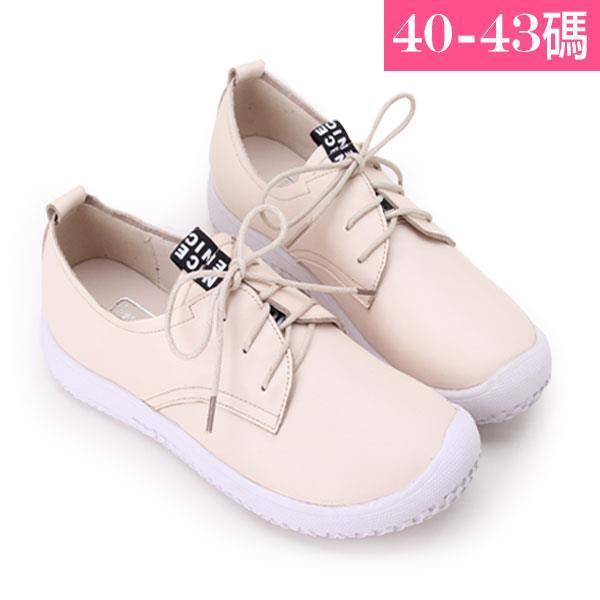 大 女鞋~圓頭綁帶舒適休閒鞋/休閒鞋40~43碼 米色~TL60069❤172巷鞋舖~