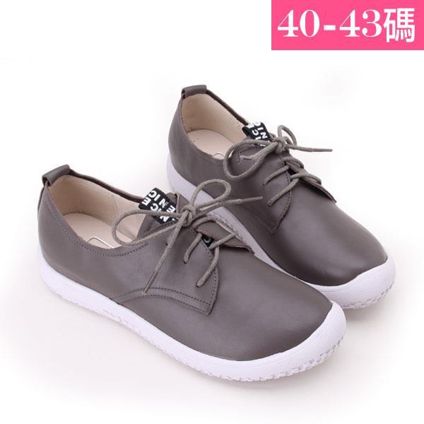 大 女鞋~圓頭綁帶舒適休閒鞋/休閒鞋40~43碼 灰色~TL60069❤172巷鞋舖~