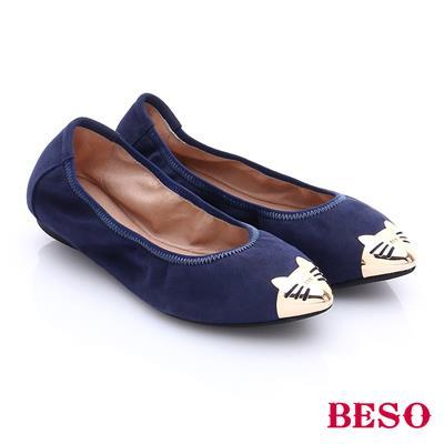 BESO◆都會摩登女郎 貓咪 鞋頭柔軟折疊平底鞋~藍