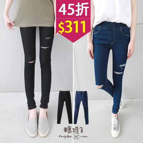 ~ 690 380~糖罐子~KK4341~割破口袋縮腰單寧褲→