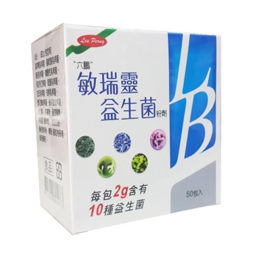 六鵬 敏瑞靈益生菌粉劑50包~曼曼小舖~