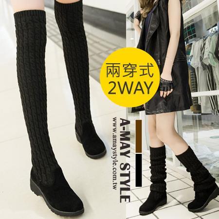 艾美 ~ ~兩穿式溫暖毛線過膝長靴~XF16844~U~1