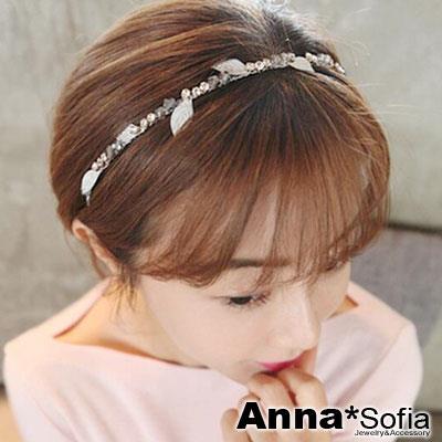 ~ 2件399~AnnaSofia 銀葉灰晶絮鑽 韓式細髮箍^(銀灰系^)
