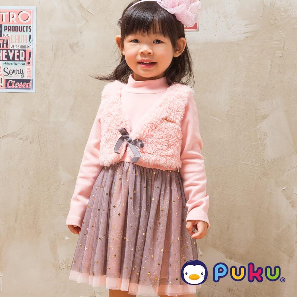 PUKU藍色企鵝 舒適保暖毛料背心 高領洋裝~粉色