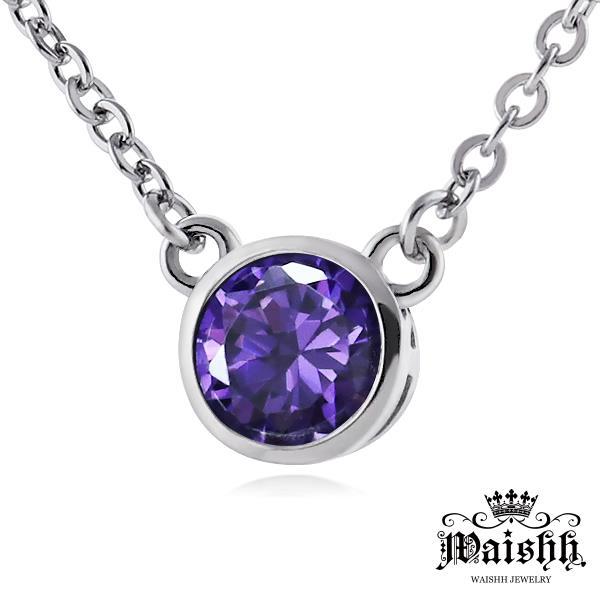 Waishh玩飾不恭~幸運之星~紫色~珠寶白鋼鎖骨項鍊~女款~GLS016B