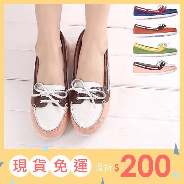 大 女鞋~真皮拼色平底鞋/休閒鞋40~45碼~NBD15010~❤172巷鞋舖