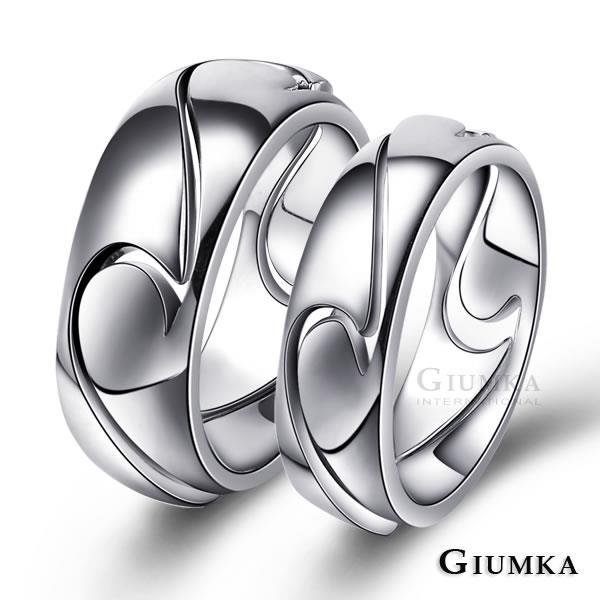 GIUMKA天作之合情人戒指 珠寶白鋼情侶對戒 銀色 單個 MR00600