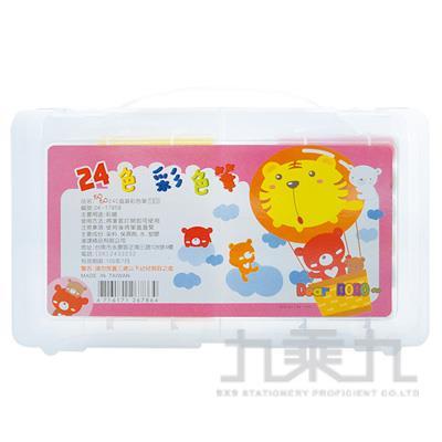 BOBO 24色盒裝彩色筆 粉  DK~1785B