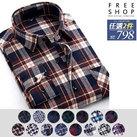 情侶款 男女 款15色法蘭絨磨毛加厚修身版型格紋襯衫格襯長袖襯衫 有大 ~QFSDM15~